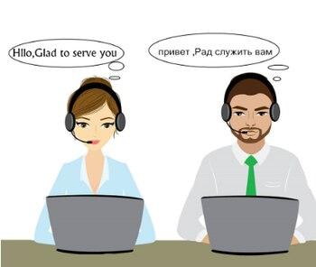 Специальная ссылка для оплаты VIP Cusumer