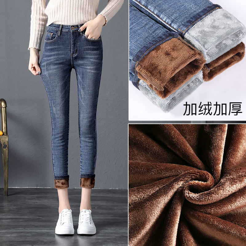 Brushed And Thick Jeans Women's 2018 Winter New Style High Waist Jeans Retro Blue Straight-Cut Skinny Trousers Women's