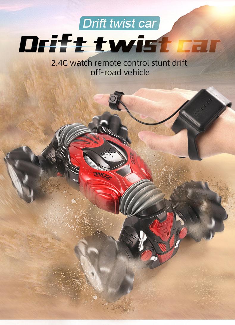 扭变车详情改英文_01