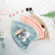 Cute Bath Towel Dry Hair Hat Shower Cap Strong Absorbent Qui