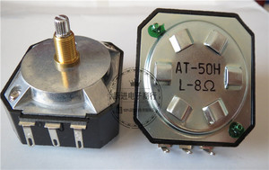 Image 1 - [BELLA]The handle length of AT 50HL  8R  8 European 8 treble attenuator made in Taiwan is 16MM 5pcs/lot