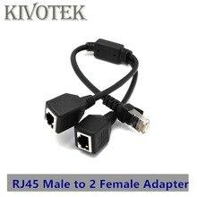 RJ45 الذكور إلى 2 أنثى محول محول شبكة إيثرنت محلية موصل التمديد الفاصل كابل ل PC TV الإنترنت شحن مجاني