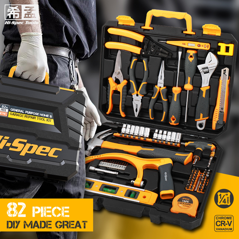 Hi-Spec 82 Pieces Household Tool Kit Workshop Hardware Daily Hand Tool Sets for Home Repair in Plastic Tool Box Storage Case