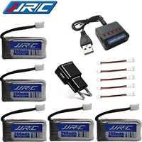 Batterie originale JJRC H20 3.7V 260mAh pour JJRC H20 Syma S8 M67 U839 RC quadrirotor pièces 3.7V batterie Lipo + chargeur 5 trous 3.7v
