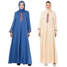 Moda mujer Vestido de manga larga musulmán Abaya árabe Jilbab Kaftan traje étnico Estilo Vintage vestido otoño invierno nuevo