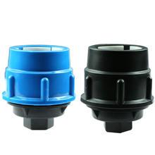 Пластиковый Полипропиленовый штекер прямые синие и черные колпачки