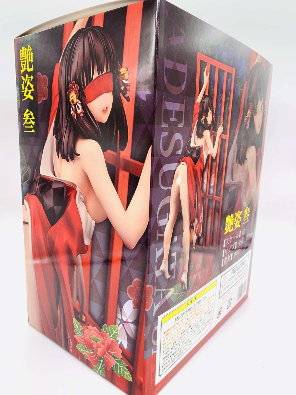 Free Shipping Gamo Tsukinowa PVC 1/7 Ade-Sugata III Action figure Ade Sugata Xmas gift B19 1