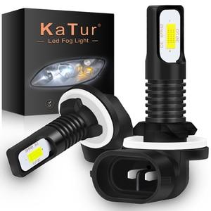 Katur 2 шт. H27 Led 881 Светодиодная лампа H27W2 2400LM 6500K белый автомобильный противотуманный светильник передняя фара для вождения автомобиля 12В H27W/2 ...