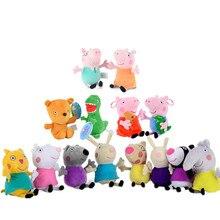 """Peppa игрушки """"Свинка"""" Джордж, Свинка Пеппа, Семья friend19cm Мягкие плюшевые игрушки Семья партия игрушек со Свинкой Пеппой; ко дню рождения, подарки, украшения"""