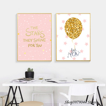 Pink Cartoon Canvas Painting Poster Nordic Baby Print Yellow Balloon Style Kids Decoration Girl Room Decor