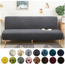 Polar Fleece Fabric Elastic Sofa Bed Cover Armless Foldding Couch Bench Slipcover Sofa Bed Covers X/Z/D Size For Home Hotel