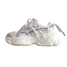 Wiosenny i jesienny nowy internetowi celebryci cały mecz mężczyźni chunky sneakers fala oddychająca szycie sznurowane mężczyźni daddy shoes tanie tanio XAXZXY Siateczka (przepuszczająca powietrze) CN (pochodzenie) ZSZYWANE Stałe Dla osób dorosłych Mesh Na wiosnę jesień