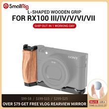 SmallRig RX100 M6 kamera Vlog L şeklinde ahşap kavrama w/soğuk ayakkabı Sony RX100 III/IV/V (r e r e r e r e r e r e r e r e r e r e)/VI/VII M5 / M4 kamera 2438