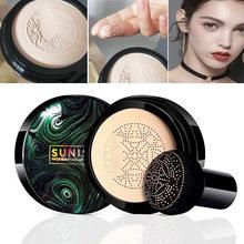 SUNISA CC – crème à tête de champignon, coussin d'air pour le visage, fond de teint hydratant, perméable à l'air, outil de maquillage éclaircissant naturel, 20g