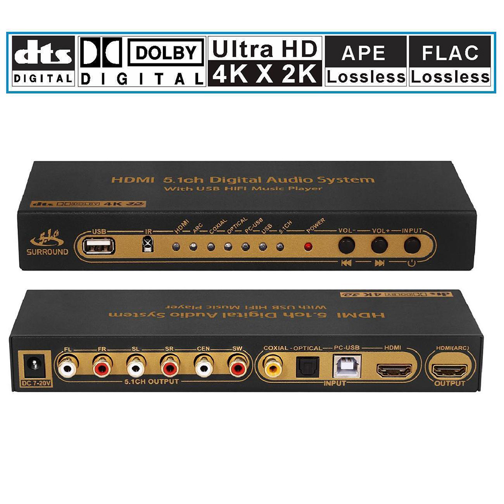 HDMI 5.1 Coaxial Digital Audio player Converter Decoder With USB Multi-Media DAC DTS AC3 FLAC PCUSB APE  Extractor Splitter