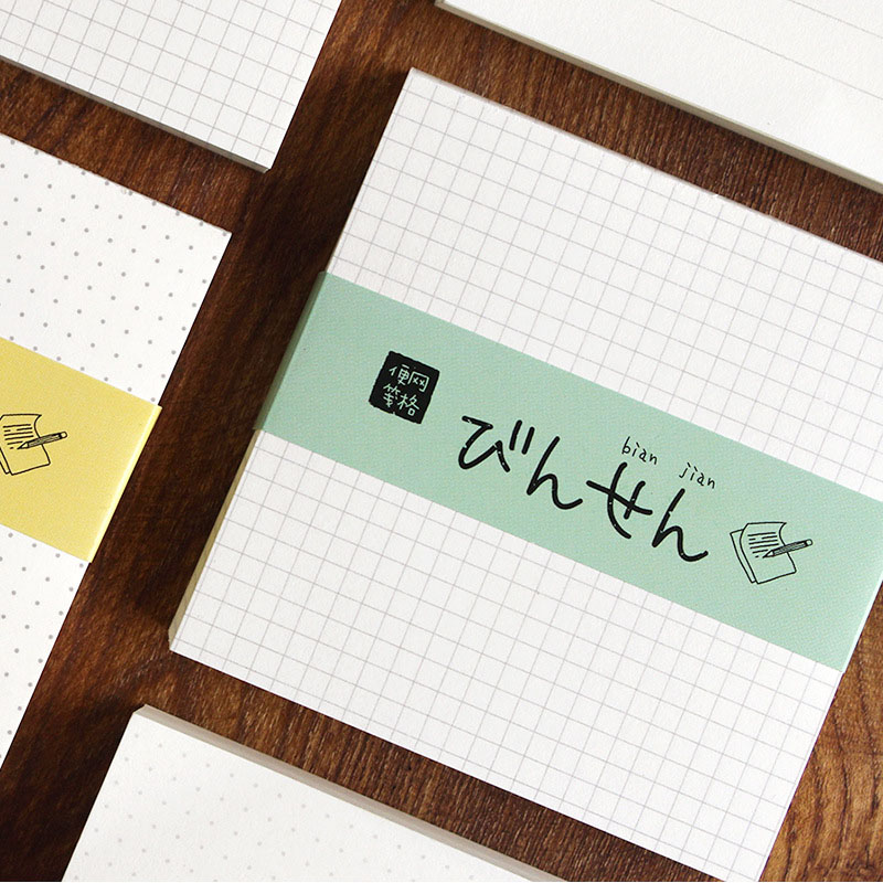 100Sheets Cute Grid Memo Pads Kawaii Line Note Pads Simple Note For Kids Girls Gifts School Office Supplies Novelty Stationery