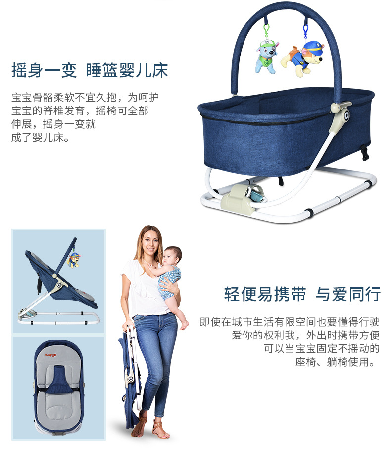 Hf55ae93d7884444483bc9bcb3996b0b9N Baby Swing Baby Rocking Chair 2 in1 Electric Baby Cradle With Remote Control Cradle Rocking Chair For Newborns Swing Chair