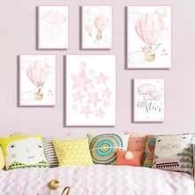 Скандинавский детский Декор для спальни картины с розовым воздушным