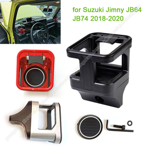 Image 1 - Car Water Cup Bottle Holder Anti Slip ABS Car Drink Holder for Suzuki Jimny JB64 JB74 2018 2020 Car Water Bottle Mount Stand