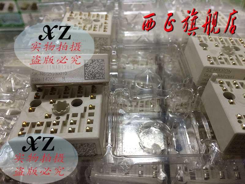 IGBT power modules , spot SKIIP25AC126V1--XZQJD