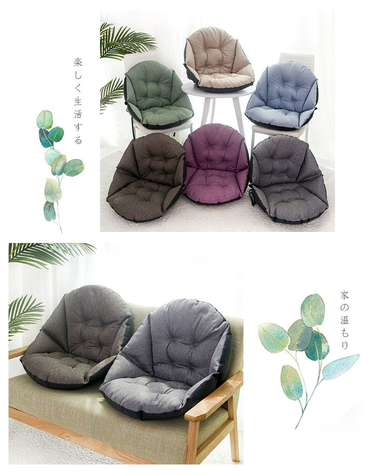 Student linen upholstery thick warm seat cushion office waist cushion computer chair cushion