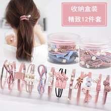 12 piece set Headband Rubber Band Headdress Hipster Leather Cover Simple Cool Female Hair