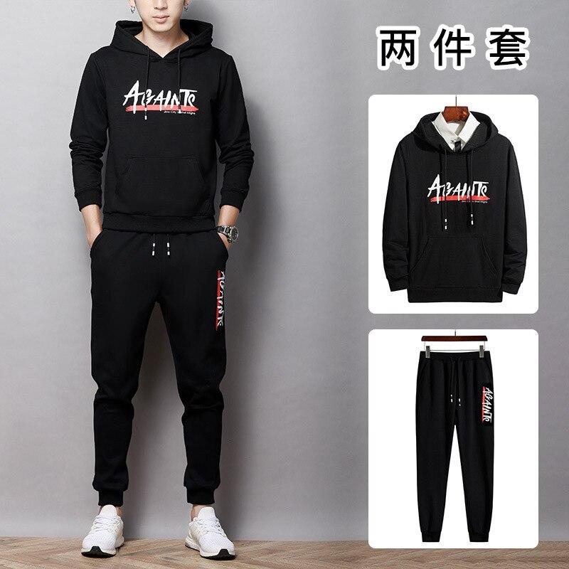 2020 Spring Explosion Men's Casual Set Korean Slim Long Sleeve T-shirt Men's Sports Suit