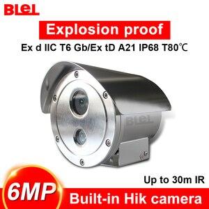Hikvision versão internacional 6mp à prova de explosão ir bala câmera ip h.265 ip68 à prova dh.2água ir 30m hik-conectar app atacado