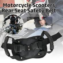 Motocicleta scooters cinto de segurança do assento traseiro passageiro aperto pega alça antiderrapante universal alça de assento da motocicleta para crianças