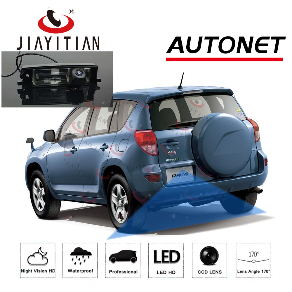 JIAYITIAN rearview camera for toyota RAV4 <font><b>RAV</b></font> <font><b>4</b></font> <font><b>2004</b></font> 2005 2006 2007 2008 2009 2010 2011 2012HD parking Backup Reverse Camera image