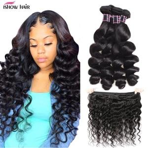 Ishow бразильские волосы, свободные волнистые пряди, 100% человеческие волосы, пряди, купить 3 или 4 пряди, бесплатные подарки, бразильские пряди ...