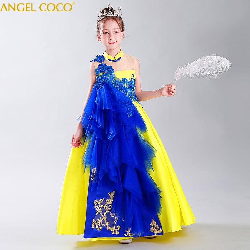 Princess Flower Girl Dress Yellow Blue