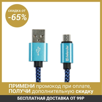 Cable Defender USB08-03T PRO, USB - microUSB, 2.1 A, 1 m, fabric braid, blue 4991336