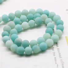 New round beads diy handmade Tianhe stone Beaded materials semi-finished bracelet necklace jewelry accessories