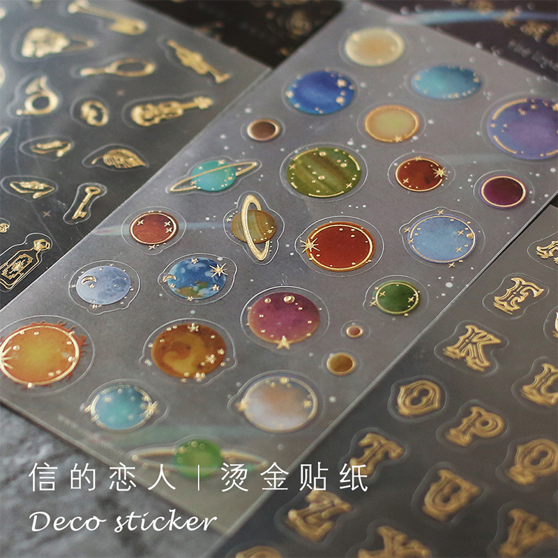 Cute Diary Decorative Stickers DIY Kawaii Vintage Planet Flower Scrapbooking Sticky Paper For Kids Student Japanese Stationery
