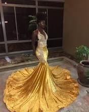 Роскошные африканские черные золотые платья для выпускного вечера