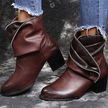 Женские ботильоны; Сезон осень зима; Обувь из искусственной