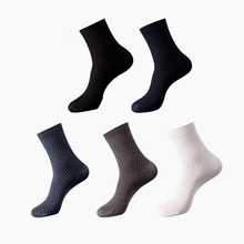 Fashion Bamboo Finer Socks Men Long Crew Casual Business Happy Man Breathable Calcetines Meias