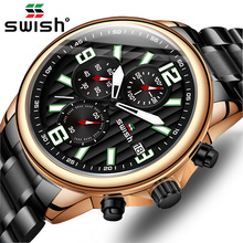 Men Military Watches 2020 Luxury Famous Brand SWISH Stainless Steel Business