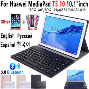 Voor Huawei Mediapad T5 10 Keyboard Case 10.1 Inch AGS2-W09 AGS2-L09 AGS2-L03 Slanke Bluetooth Toetsenbord Leather Case Cover Funda(China)