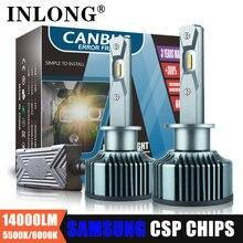 Автомобильные Лампы Светодиодные h7 14000lm h11 светодиодные