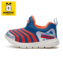 BOBDOG house Kid shoes non-slip and comfortable baby Running Shoes Lightweight Sports Outdoor