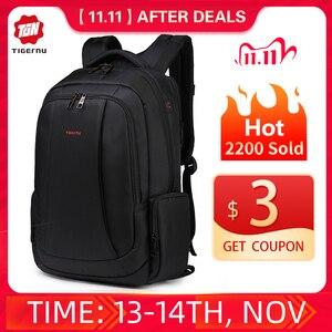 Image 1 - Tigernu Anti hırsızlık naylon 27L erkekler 15.6 inç Laptop sırt çantaları okul moda seyahat sırt çantası sırt çantası erkek Laptop çantası