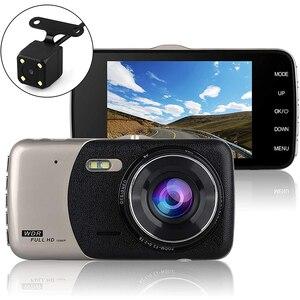 Image 1 - 1080p fhd carro dvr lcd traço cam vídeo retrovisor f2.0 câmera dupla wdr ciclo gravação estrela visão noturna g sensor dashcam buck linha
