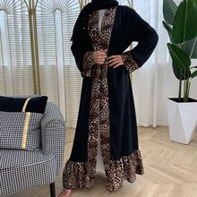 Clothing Cardigan Abaya Muslim Ramadan Long-Dress Worship-Service Eid Islamic Mubarak