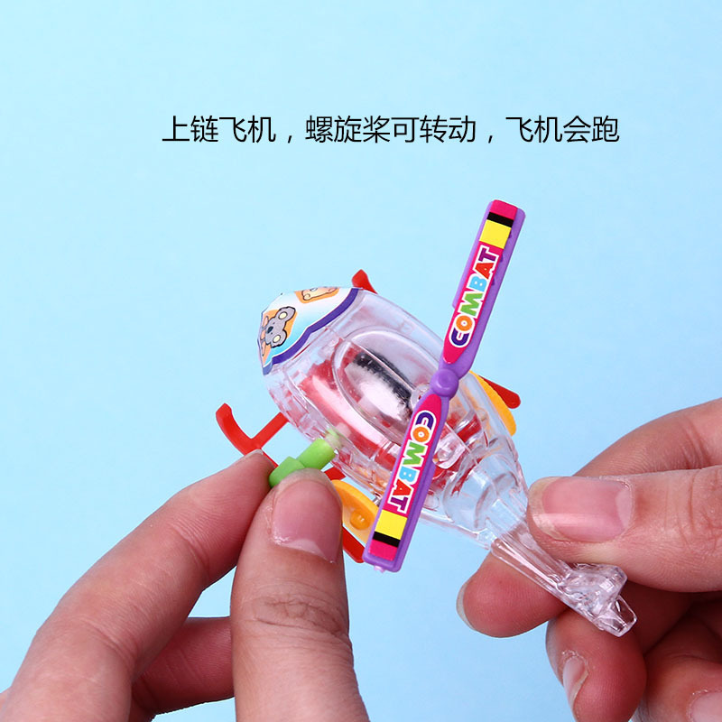 Transparent Chuangyi Wisdom Pendant Spring Strange New Small Aircraft Children Meaning On Gift Kids Have Night Market Unisex Sup