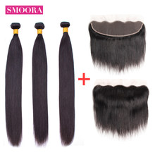 Brazilian Straight Human Hair Bundles With Lace Frontal 13x 4 inch Ear To Ear Lace Frontal Closure With Bundles Non Remy Smoora(China)