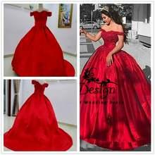 2020 сдержанные платья для quinceanera с открытыми плечами красные