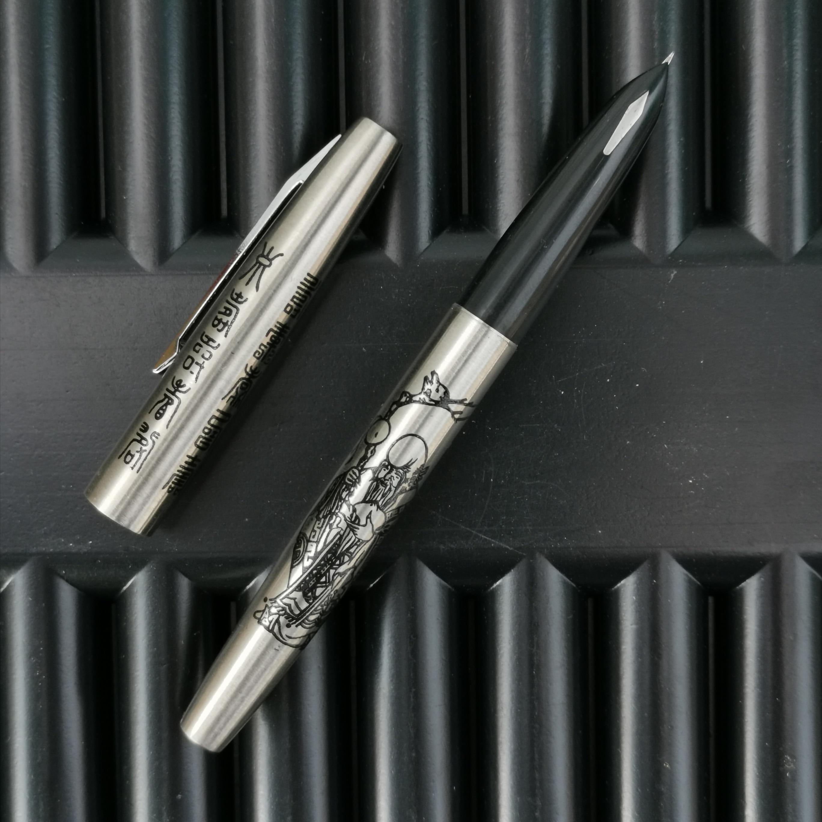 Vieux Stock étoile dorée stylo plume vénus flèche marque homme plus âgé stylo à encre remplissage aérométrique papeterie bureau fournitures scolaires