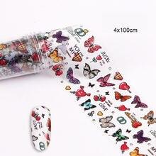Наклейки для ногтей Бабочка осенний кленовый лист серия Фольга